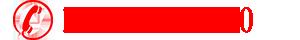 极限运动场地济南环氧树脂地坪施工联系方式